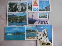 Отдается в дар «Наборы открыток»