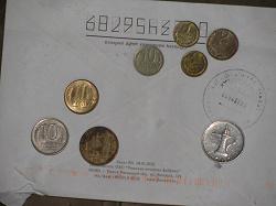 Отдается в дар «Монеты Банка России 1992-1993г.г.»