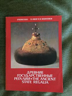 Отдается в дар «книги — путеводители»