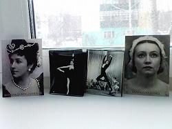 Отдается в дар «Открытки (ч/б): артисты кино, балета, и др. персоны»