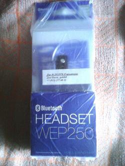 Отдается в дар «Bluetooth гарнитура, сетевой адаптер»