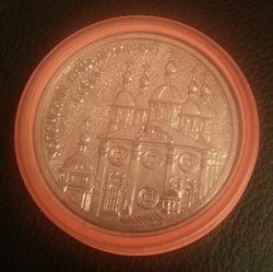 Отдается в дар «Медаль сувенирная»