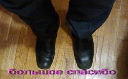 Отдается в дар «Ботинки мужские зимние кожаные Burgerschuhe, раз.42, б/у»