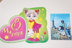 Отдается в дар «Новенький магнит и открытка к 8 марта!!!»