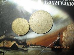 Отдается в дар «разные монеты»