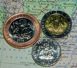 Отдается в дар «Набор монет Нигерия»