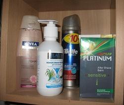 Отдается в дар «Пенка для умывания Lactis»