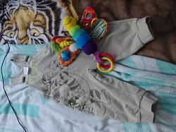 Отдается в дар «штанишки для мальчишки»