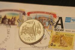 Отдается в дар «Монеты к 8 марта»