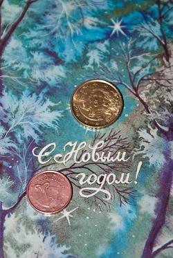 Отдается в дар «Евро центы.»