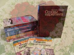 Отдается в дар «Учебники для Вуза. Экономика, маркетинг, менеджмент, бух учет»