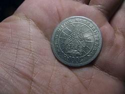 Отдается в дар «Монетки Индонезии. \/»