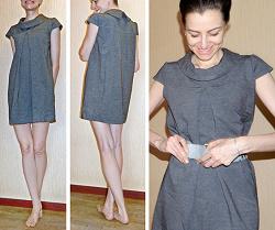Отдается в дар «Платье — сюрприз!»