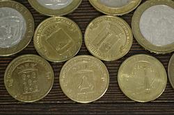 Отдается в дар «Монеты РФ»
