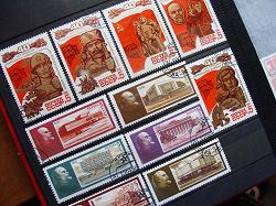 Отдается в дар «Марки СССР»