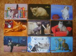 Отдается в дар «Календарики с кошками»