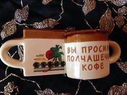 Отдается в дар «Дар керамический сувенирно-посудный»