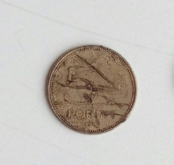 Отдается в дар «Монеты Венгрии»