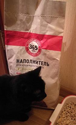 Отдается в дар «Наполнитель для кошачьего туалета 365 дней древесный»
