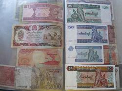 Отдается в дар «Мьянманский кьят, валюта Мьянмы»