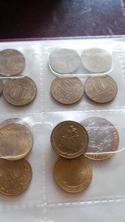Отдается в дар «монетка 70 летие разгрома фашистов»