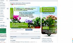 Отдается в дар «Оформление Вашей группы в ВКонтакте (аватар+баннер)»