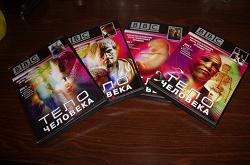 Отдается в дар «DVD BBC Тело человека (4 части)»
