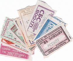 Отдается в дар «Проездные билеты из Владимира и области. Рулонные»