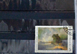 Отдается в дар «марки»