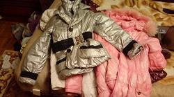 Отдается в дар «Куртки на девочку рост 128»