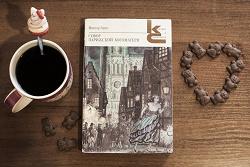 Отдается в дар «Книга «Собор Парижской Богоматери», Виктор Гюго, 1989г.»