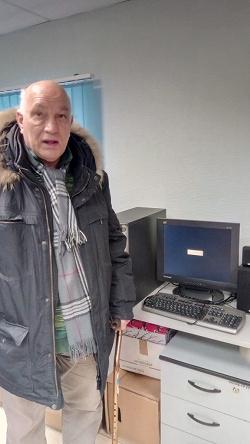 Отдается в дар «Компьютер»