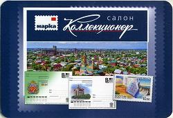 Отдается в дар «Коллекционное из Оренбурга»