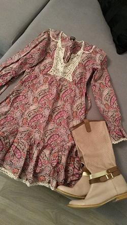 Отдается в дар «Платье летнее»