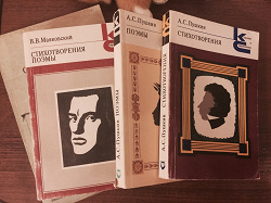 Отдается в дар «Книжный дар для любителей поэзии»