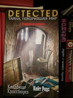 Отдается в дар «Книга. Роман.»