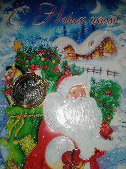 Отдается в дар «Монета ДГР»