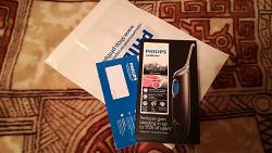 Отдается в дар «Скидка 15% в интернет магазине PHILIPS.»