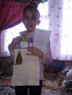 Отдается в дар «Письмо от Деда Мороза и Снегурочки для ребёнка»