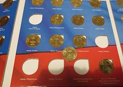 Отдается в дар «Монета 10 рублей Грозный»