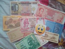 Отдается в дар «Банкнота Непала.»