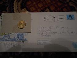 Отдается в дар «Монеты «50 лет первого полёта человека в космос»»