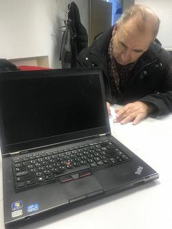 Отдается в дар «ноутбук»