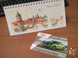 Отдается в дар «Календари»