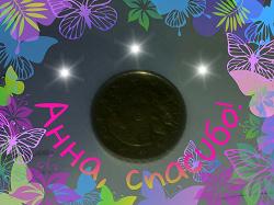 Отдается в дар «Евро»