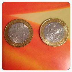 Отдается в дар «ГВС монеты + биметалл»