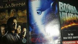 Отдается в дар «Зарубежные фильмы на DVD»