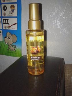 Отдается в дар «Сухое масло Совершенная кожа Ив Роше»