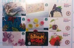 Отдается в дар «Пластиковые карточки в коллекцию»