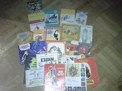 Отдается в дар «Детские книги (формат A4)»